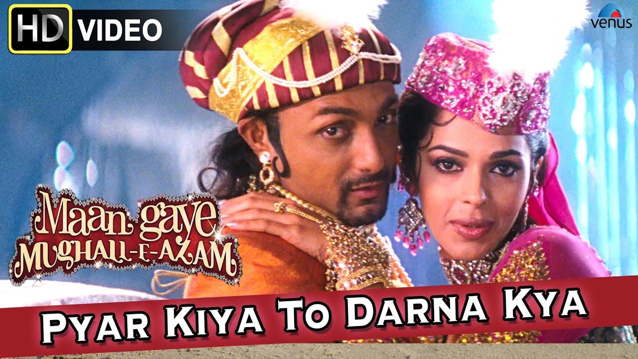Pyar Kya To Darna Kya Mp3 | MP3 Download