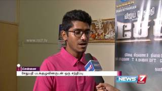 'Sethupathi' music director opens up about the songs | Super Housefull