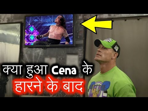 John Cena Almost Give Up After Losing To Undertaker | What Happen That Wrestlemania 34 Night