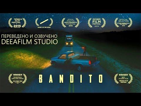 Короткометражка «БАНДИТО» | Озвучка DeeAFilm