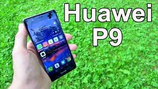 Huawei P9 достоин покупки!
