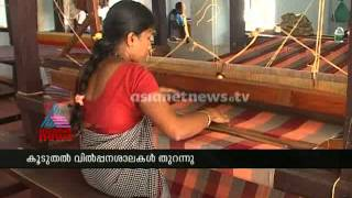 Heritage listed Kasargode saree in Trivandrum Onam market