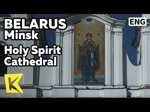 【K】Belarus Travel-Minsk[벨라루스 여행-민스크]러시아 정교회, 성령 성당/Holy Spirit Cathedral/Russian Orthodox Church