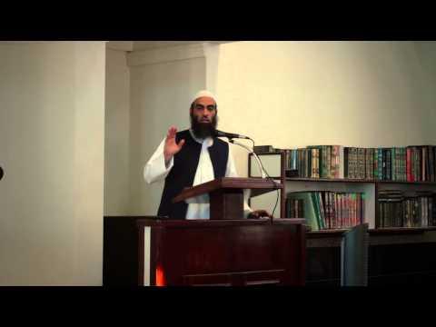 Yaser Birjas - 5 ways to gain money and wealth in Islam