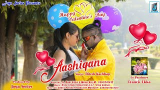 ❤️AasHiQaNa❤️II SINGAR NITESH KACHHAP  II NEW NAGPURI VIDEO SONG 2020 II SUPER HIT NITESH KACHHAP II
