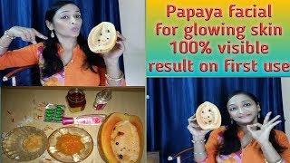 Papaya facial at home || papaya face pack for glowing face || papaya face pack