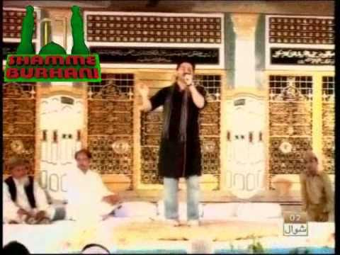 Bueatifull Naat - Ali Haider ( Teri Jaliyo Ke Niche )