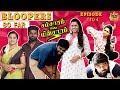 Samsaram Athu Minsaram Bloopers Part 1 Husband Vs Wife Mini Series Bloopers Compilation mp3