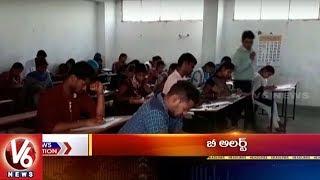 9PM Headlines | New Municipalities | Telugu Compulsory | SSC Paper Leak | Sriramanavami