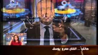 Download اسرة فيلم برتيتا مع د عمرو الليثي 3Gp Mp4