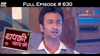 Thapki Pyar Ki - 11th April 2017 - थपकी प्यार की - Full Episode HD