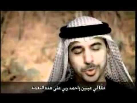 Forgive Me - Salah Abou Khater.mp4 video