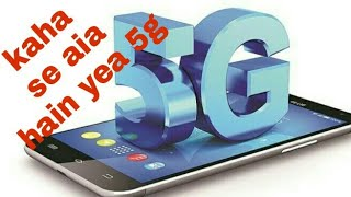 Talk about  5G Mobile Technology & Its Rise/1g/2g/3/4g @Hindi