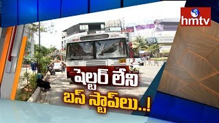 hmtv Special Story On Bus Shelters | TSRTC | Hyderabad | Telugu News | hmtv