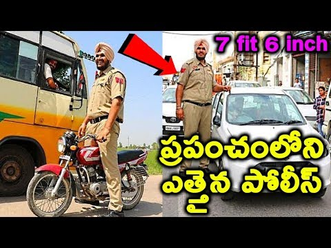 World's Tallest Policeman Is 7ft 6in || T Talks