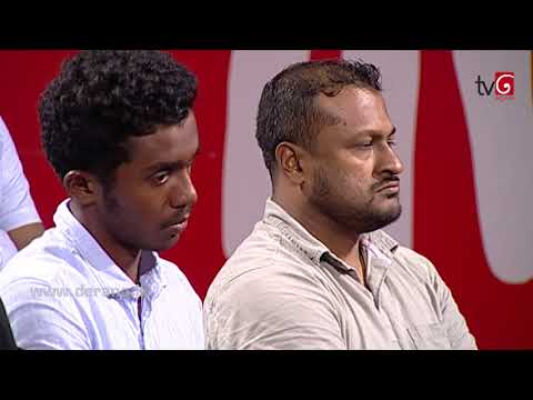 Aluth Parlimenthuwa | 04th October 2017