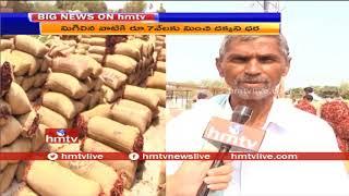 Warangal Mirchi Farmers - Special Report on Enumamula Market  - hmtv - netivaarthalu.com