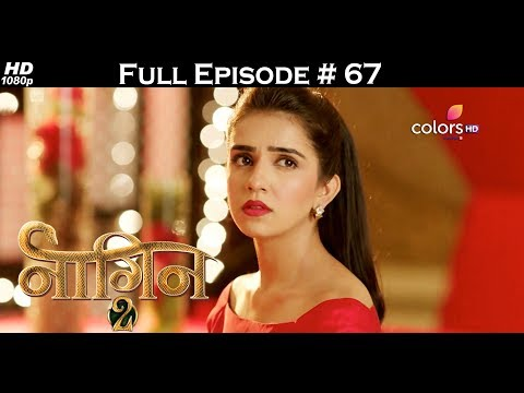Naagin 2 - 28th May 2017 - नागिन 2 - Full Episode HD thumbnail