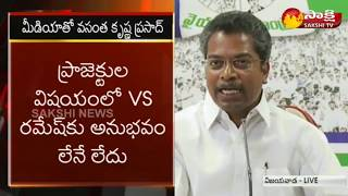 YSRCP Leader Vasantha Krishna Prasad Slams AP Govt | Huge Corruption in Irrigation Projects