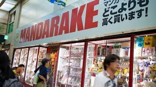 Mandarake shop Tokyo Nakano - one of the largest manga and anime stores in the world