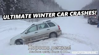 The ULTIMATE Winter Car Crash COMPILATION #1 - [2016]
