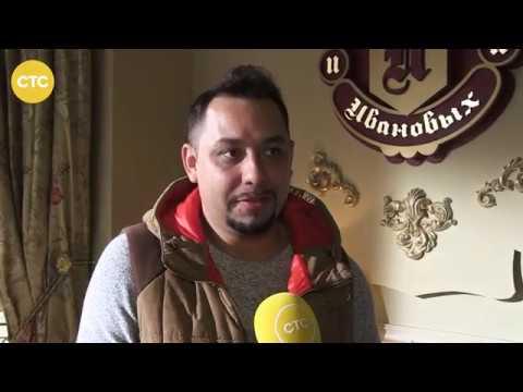 Стартовали съемки сериала «Ивановы-Ивановы»