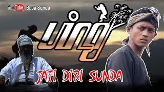 UING (short movie)