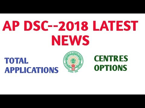 AP DSC LATEST BREAKING NEWS TODAY || AP DSC TOTAL APPLICATIONS ,EXAM CENTRE OPTION SELECTION