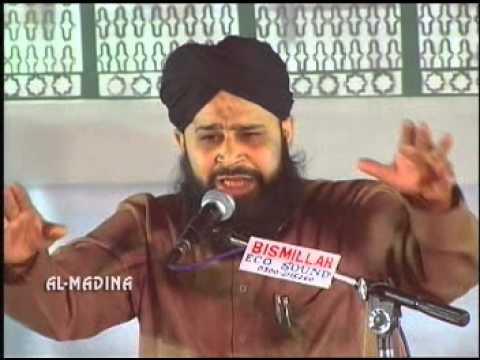 Owais Raza Qadri MAIN MADINE CHALA