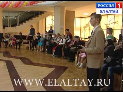 В Горно-Алтайске прошли соревнования по спортивным танцам