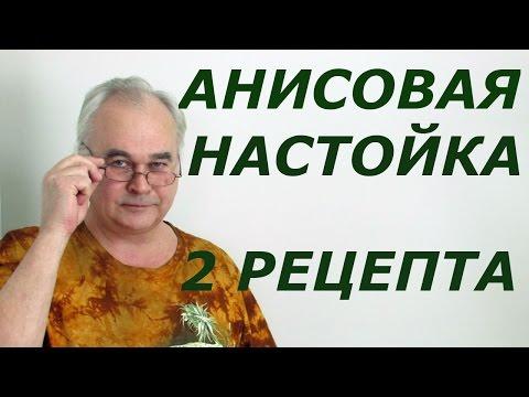 Рецепт клубничный ликер в домашних условиях