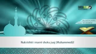 81.Surja Et-tekwir - Hfz.Shefik Sadiku [me titrim në shqip] Download