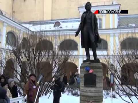 В Санкт-Петербурге вспоминают Александра Пушкина