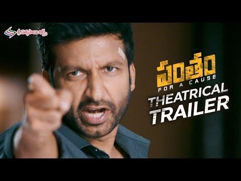 Pantham Theatrical Trailer | Gopichand | Mehreen | #PanthamTrailer | Sri Sathya Sai Arts
