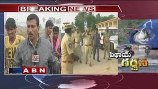 Cyclone Phethai | Farmers Face to Face | Updates from Vijayawada