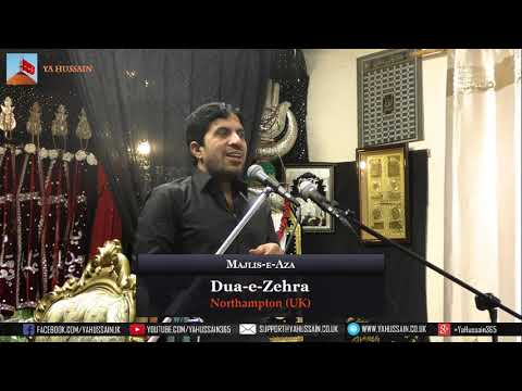 Shahadat Imam Ali (A.S.) | Allama Ghulam Jafar Jatoi | 27 May 2019 | Dua-e-Zehra | Northampton (UK)