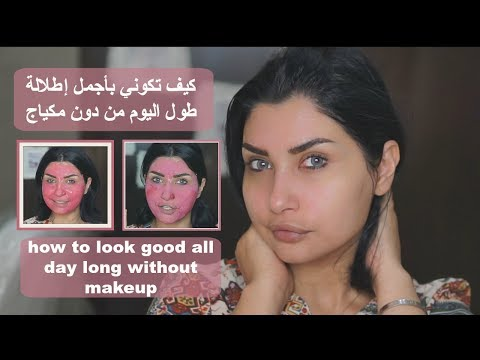 ❣❣ DIY mask - how to look beautiful all day long without makeup ماسك طبيعي 100% لتكوني جميلة وبشرتك