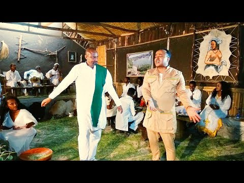 Getish Mamo - Enkebaber (Tekebel 2) | እንከባበር - New Ethiopian Music 2017 (Official Video)