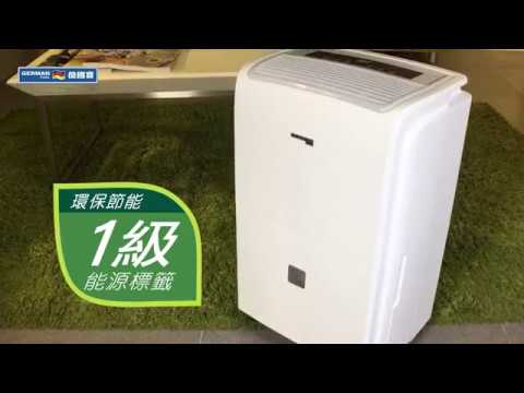 Product Introduction-Dehumidifier - Compressor Type DHM-717