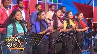 Shanida Sadaya - (2020-09-26) | ITN