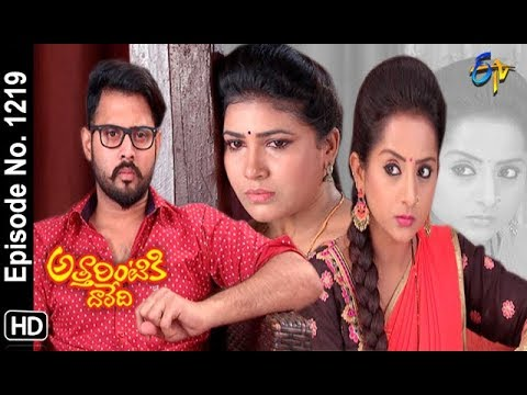 Attarintiki Daredi | 1st October 2018 | Full Episode No 1219 | ETV Telugu