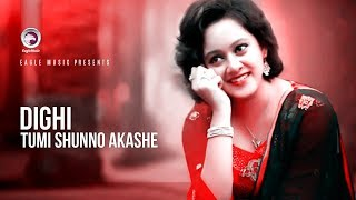 Tumi Shunno Akashe | Bangla Movie Song | Kazi Maruf | Dighi | 2017 Full HD