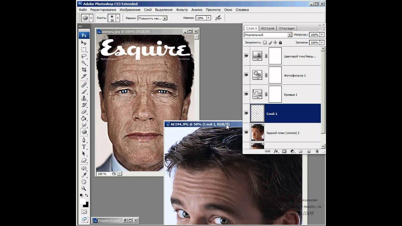 Esquire как сделать