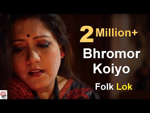 Bhromor Koiyo Full Video Song | Folk Lok | Jayati Chakraborty