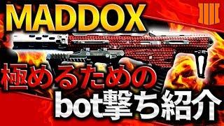 ?CoD Bo4?Maddox??????bot????????Nami?