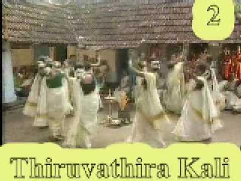 Thiruvathira - Parvanenthu video