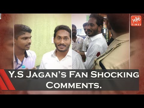 YS Jagan Fan Shocking Comments On Him | Janipalli Srinivasa Rao | KGH hospital |  YOYO Times