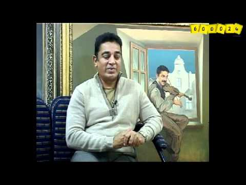 Kamal Hassan's Birthday Message to his Fans
