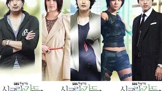 Secret Garden Ep8 Korean Drama Eng Sub