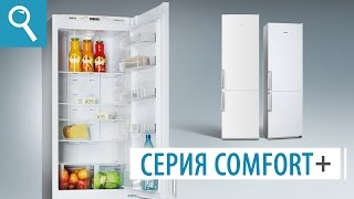 Холодильники ATLANT серии 4400N «FULL NO FROST» COMFORT+